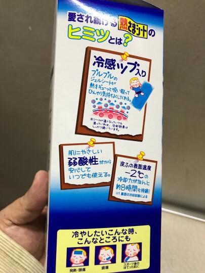 小林制药(KOBAYASHI)日本进口冰宝贴成人大人物理降温退热贴发烧退烧贴16片 晒单图