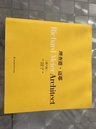 理查德·迈耶 第六卷 无国界的建筑大师 晒单图