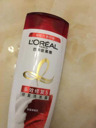 欧莱雅(LOREAL)多效修复洗发水200ml(滋养修复强韧防断发修复受损滋养洗发露)(新老包装随机发货) 晒单图