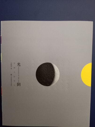 光阴:中国人的节气 晒单图