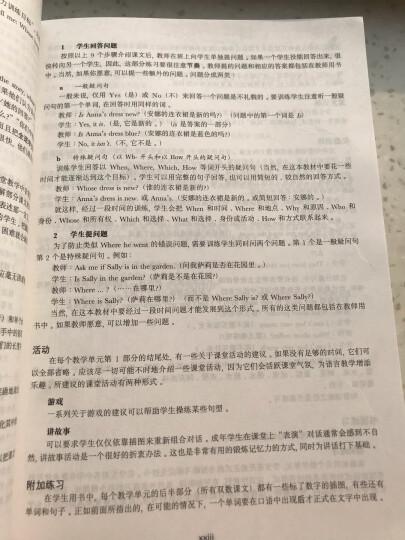 新概念英语2:练习详解(实践与进步) 晒单图