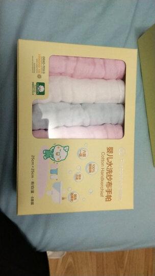 全棉时代 手帕口水巾礼盒装水洗纱布婴儿手帕 5层纱布 25*25cm 蓝粉白 6片/盒 晒单图