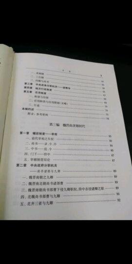 新知文库62:水果猎人 晒单图