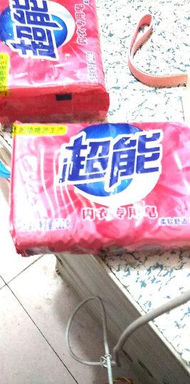 超能 内衣专用皂/洗衣皂222g 肥皂(新老包装随机发货) 晒单图