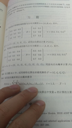 统计学习方法  晒单图