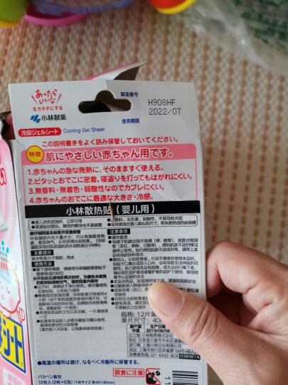 小林制药(KOBAYASHI) 小林退热贴成人蓝色16片 日本进口物理降温贴退烧贴舒适降温 晒单图