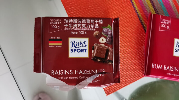 德国进口RitterSport瑞特斯波德果仁糖夹心牛奶巧克力100g 晒单图