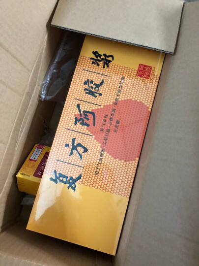 东阿阿胶 阿胶片阿胶块125g 红标铁盒装 (补血滋阴 润燥止血 )  晒单图