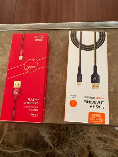 图拉斯苹果数据线手机快充USB充电器线iPhone12/6/7/8Plus/X/XR/11/iPad 玫瑰金1.0米-图拉斯原装 晒单图