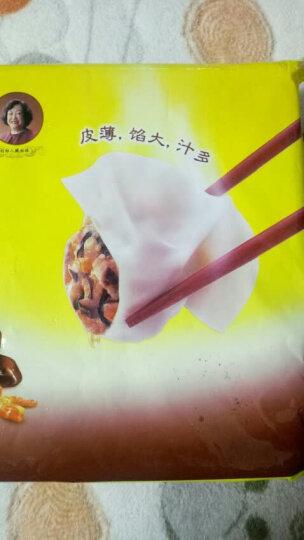 湾仔码头 菌菇三鲜水饺 720g 36只  早餐夜宵 火锅食材 精选面粉 方便菜 晒单图