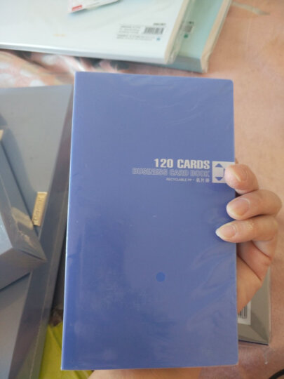 得力(deli)60袋(120枚)商务办公名片册 男女名片夹 颜色随机 晒单图