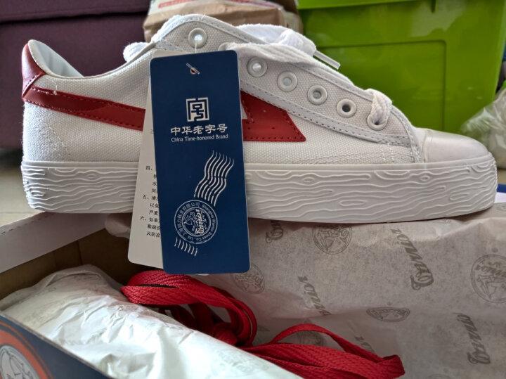 回力经典WB-1帆布鞋休闲鞋运动鞋情侣鞋篮球鞋男女舒适帆布鞋 003白红 39-偏大一码 晒单图