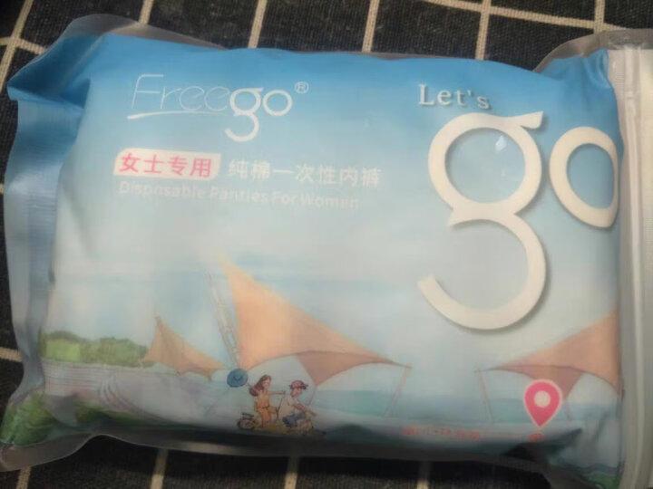 Freego纯棉粉色一次性内裤 免洗5条独立装 旅行出差孕妇产妇生理期 女款粉色L码 晒单图