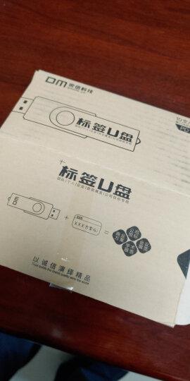 大迈(DM) 32GB USB2.0 Micro USB U盘 小飞俠PD020系列 安卓OTG手机u盘电脑车载多功能优盘 晒单图
