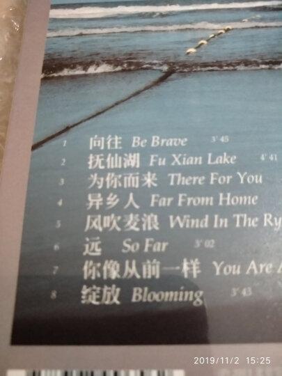 李健:寂寞星空 见歌(发烧碟专辑)(CD) 晒单图