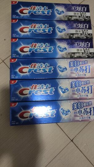 佳洁士(Crest)3D炫白  沁醒冰橙牙膏180克(新老包装,随机发货) 晒单图