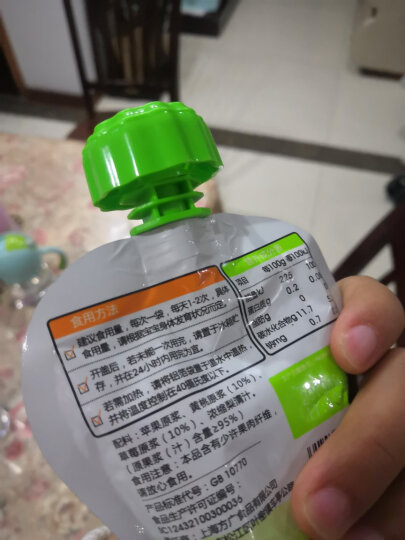方广 婴幼儿辅食 宝宝果汁泥 什锦水果味 儿童零食 水果泥 103g (6个月以上适用) 晒单图