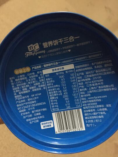 方广 婴幼儿营养饼干三合一 饼干 (动物+字母+数字) 宝宝零食 含钙铁锌多种维生素 180g/罐 (6个月以上适用) 晒单图