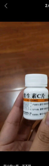 华中维福佳 维生素C片 0.1g*100片/瓶  晒单图