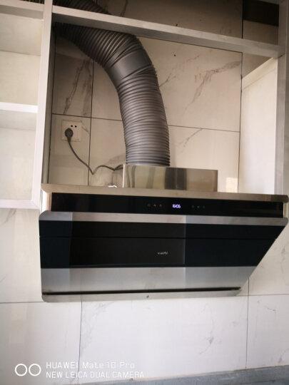 华帝(VATTI)CXW-228-i11085家用油烟机侧近吸式抽油烟机脱排单机 20m 大吸力 高频自动洗 智能触控 晒单图