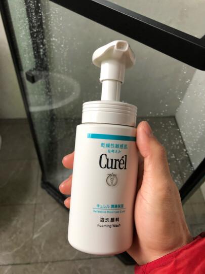 日本珂润(Curel)润浸保湿卸妆啫喱 130g(温和卸妆无残留 深层清洁彩妆 乳化快速 敏感肌 眼唇可用) 晒单图
