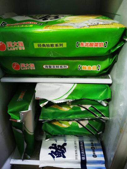 吴大嫂 东北水饺 猪肉酸菜 800g 40只 早餐饺子 蒸饺煎饺 火锅食材 方便菜东北酸菜口味 晒单图