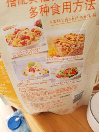 桂格麦果脆 多种莓果 健身谷物烘焙麦片零食420克 进口食材配酸奶更美味 早餐水果麦片 不含反式脂肪酸 晒单图