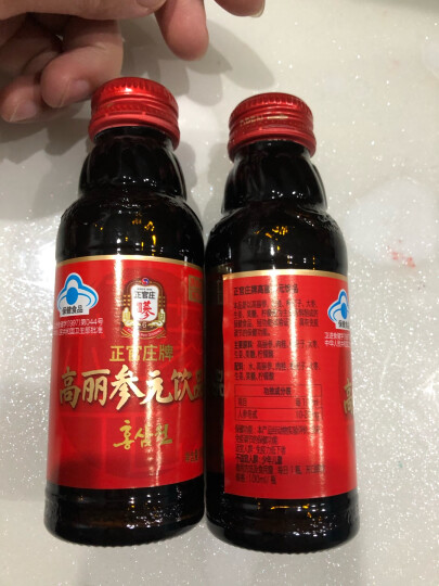 正官庄 人参 韩国六年根红参 高丽参茶(3g*100袋)保健食品 提高免疫力(韩国原装进口) 晒单图