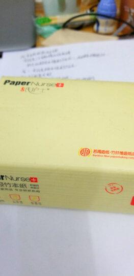 纸护士 抽纸 竹浆本色纸 抽取式面巾纸3层100抽1包(小规格) 无漂白妇婴适用 晒单图