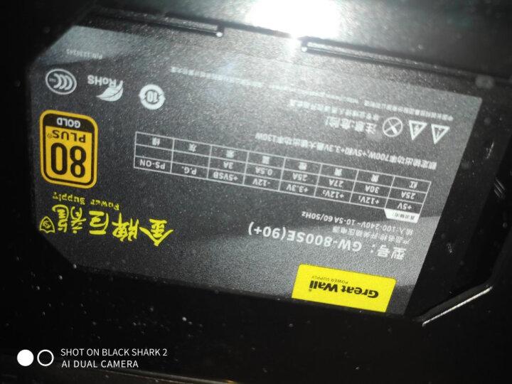 长城(GreatWall)额定700W巨龙GW-800SE(90+)电源(80PLUS金牌/模组化) 晒单图