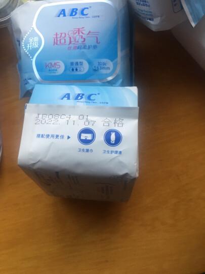 ABC 澳洲茶树精华劲吸棉柔卫生护垫163mm*25片(萃取植物成分 自然清新 清爽舒适)新老包装随机 晒单图