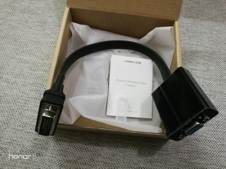绿联(UGREEN)DVI公转VGA母转接头 DVI-I/DVI24+5高清转换器连接线 台式主机电脑显卡接显示器投影仪 20122 晒单图