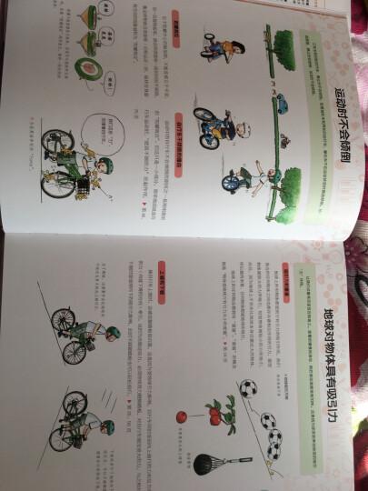 自行车的物理学 晒单图