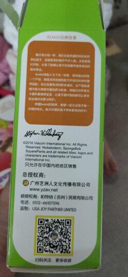美国Beakid海绵宝宝米饼入口即化磨牙棒饼干不添加糖和食盐零食54g 蔬菜味 晒单图