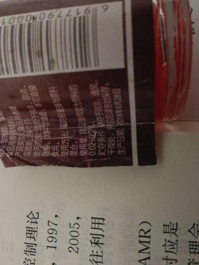 百钻香草精30ml食用香料白兰地味 烘焙戚风蛋糕面包饼干甜品原材料 杏仁味 晒单图