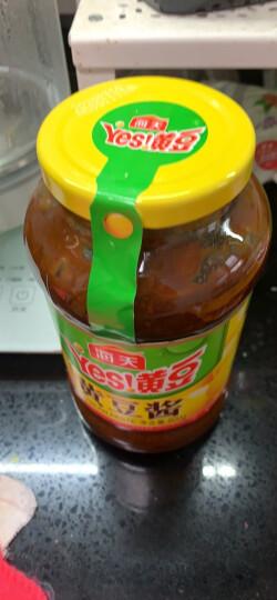 吉得利 香辛料 桂皮 肉桂 香料 卤料 调料 50g/袋 晒单图