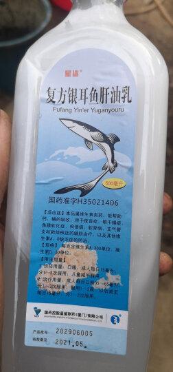 星鲨 复方银耳鱼肝油乳 500ml*1瓶/盒 晒单图