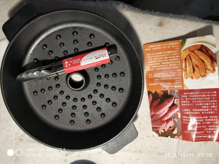 三美(SAN MEI) 铸铁烤红薯锅家用烤薯神器土豆玉米多功能加厚生铁烧烤锅烤地瓜锅 晒单图