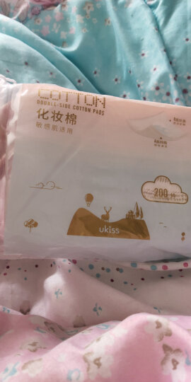 悠珂思(ukiss)轻柔花语双面化妆棉200片/包(卸妆、卸甲、拍水、湿敷、敷面膜、双面厚款天然棉化妆棉片) 晒单图