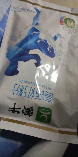 蒙牛 高钙奶粉 300g 成人奶粉 晒单图