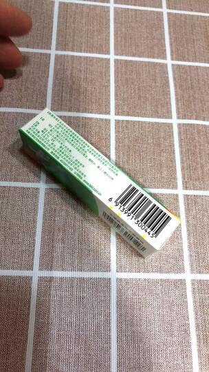 百多邦 莫匹罗星软膏5g 治疗毛囊炎创伤合并感染湿疹合并感染疖肿脓包病 晒单图