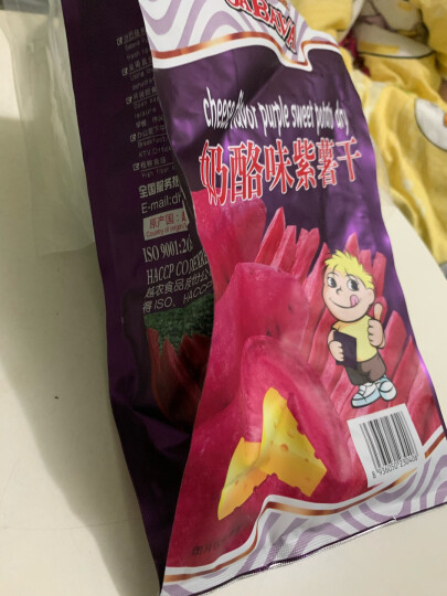 越南进口 沙巴哇(Sabava) 香脆紫薯干 200g/袋(奶酪味)即食蔬菜干 进口休闲零食小吃 晒单图