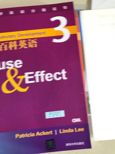 清华中学英语分级读物:中学生百科英语 延伸阅读 1 晒单图