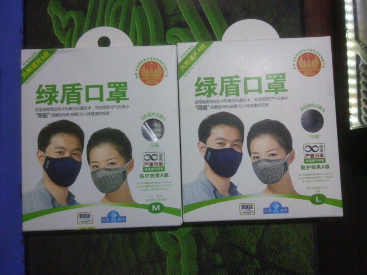 绿盾 口罩防尘 防霾防花粉PM2.5可水洗 棉布舒适保暖型 女粉红M 晒单图