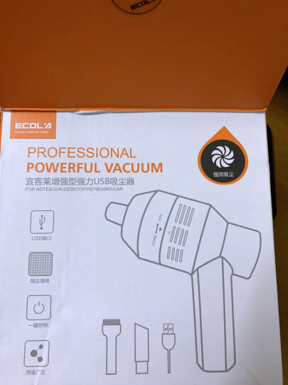 宜客莱(ECOLA)电脑吸尘器 电脑清洁 手持式便携 键盘机箱笔记本 清灰 配备吸管口 USB接线式 USB-BT16 晒单图