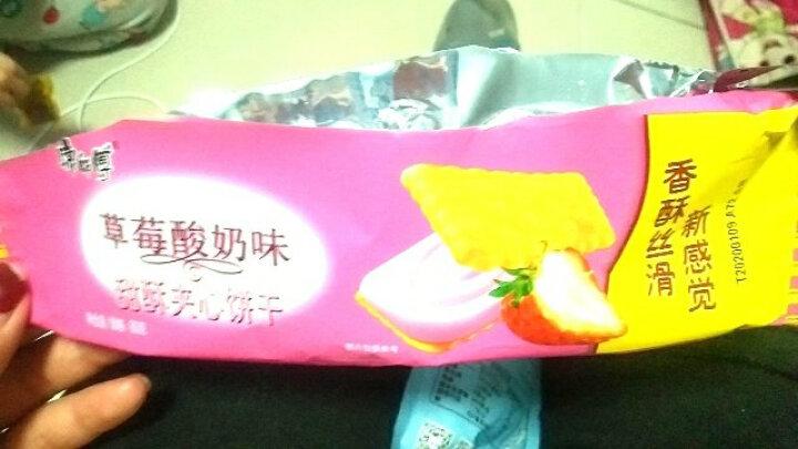 康师傅 甜酥夹心饼干营养早餐办公室休闲零食小吃 草莓酸奶味80g 晒单图