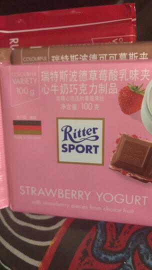 德国 RitterSport 瑞特斯波德 朗姆酒榛子葡萄干味夹心牛奶巧克力 100g 晒单图