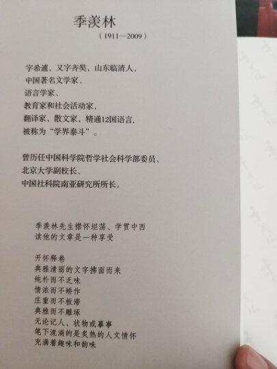 王阳明心学全书 晒单图