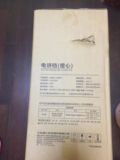 利仁(Liven)电饼铛家用双面加热烙饼锅加深加大烤盘多用煎饼煎烤机LR-A3200A 晒单图