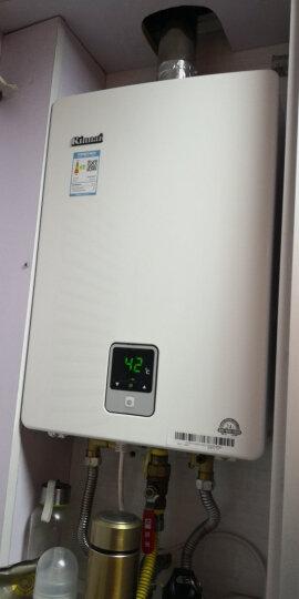 林内(Rinnai) 燃气热水器 家用恒温静音天然气Q-Tec 11升 晒单图